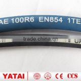 Hot Sale Hydraulic Hose Pipe Price List High Pressure Hose DIN/EN 854 1TE/2TE/3TE Oil Resistant Rubber Hose