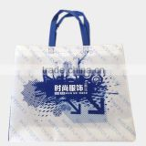 Factory sales promotion non-woven fabric bag                                                                                                         Supplier's Choice