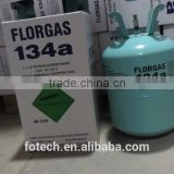 High quality gas refrigerant wholesle for R134a
