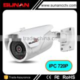 Free Customized Your Logo China Factory waterproof network 1.0mp 720p Best ip camera price list