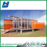 Polyurethane heat insulated sandwich panel used for cold room container house