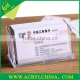 2015 acrylic name card holder for gifts, clear acrylic business card holder, acrylic card holder hot sale