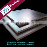 water boiling resistant film face plywood