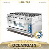 HGR-78G Commercial 8 burner Gas Cooking Range with Gas Oven                                                                         Quality Choice                                                     Most Popular