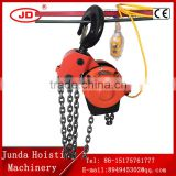 6M lifting height electric crane DHS type 5t /5000kg capacity 6M low price electric chain hoist with steel hook
