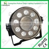 Hot New Products! High quality and professional 10pcs par light for disco /stage decoration/dance hall