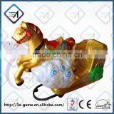 2015 New Product Carriage Coin Operated Amusement Kiddie Rides for Children