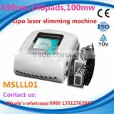 2017 New MSLLL01 Portable cold laser slimming machine,650nm 14pads 100mwcold laser slimming machine,lipo cold laser slimming
