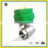 "2 way 2"" Electric motor Valve with manual override For Auto drain& Water cooling system"