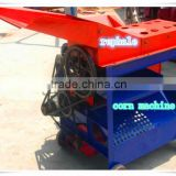 high efficient corn skin removing machine