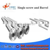 PE film extrusion screw barrel blowing film screw barrel bimetallic screw barrel plastic machinery components