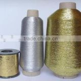 PMR-MDR,HLR-PFR,PUR,RLR. TER-STEMR,STER,STERL,STERCU cheap price m/ms/mx/mh LUREX metallic YARN for knitting