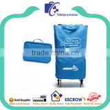 Folding polyester tote shopping bag on the trolley                                                                         Quality Choice