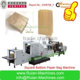 paper carry bag making machine/Automatic paper bag making machine made in China/bag making machine paper
