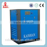 Inquiry About Kaishan LG screw air compressor with air dryer and air tank