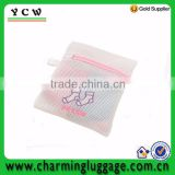Underwear clean bag bra and socks small washing mesh net bags