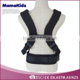 EN13209 certificate 2014 china supplier cheap baby backpack carrier stroller