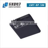 Wholesale China Made Replacement Li-ion Cell Phone Battery BP-5M for Nokia 5610XM 5700XM 6220C 6110NAVIGATOR 6500S 7390 8600LUNA