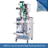 water pouch, mini bag sugar packing machine