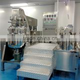 Ailusi GMP standard body lotion making machine