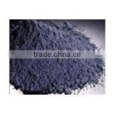 Nano Tungsten Carbide Cobalt Based metal powder / WC-CO nano powder / WC-Co12