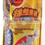 Fish Food / Koi Food