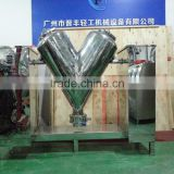 Professional Powder ribbon blender mixer/milk powder mixer/detergent powder mixer machine