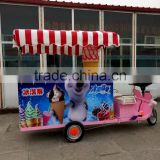 Factory Direct mobile food trailer trailer container house