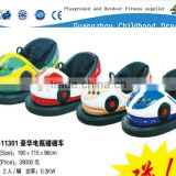 (HD-11301) children bumper car/ electric bumper car/fun ride adult bumper cars in houston