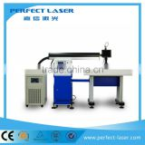 600W Micro Channel Letter Mould German Laser Welding Machine
