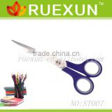 "6.5"" Stainless Steel Stationery Scissors"