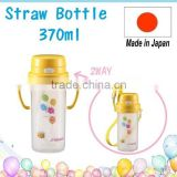 Japan Baby Kids 2way Straw Bottle Yellow 370ml Wholesale