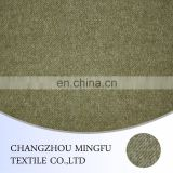 twill wool fabric/acrylic fabric/twilled woolen fabric, OEM acceptable