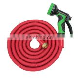 25FT;50FT;70FT Latex Three Triple Expandable Garden Water Hose