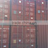 (20'GP/40'GP/HC) shipping container/ container used price