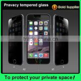 Fast delivery 9H harness privacy tempered glass screen protector for iPhone 6 and 6 plus