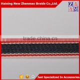 High quality 100% polyester webbing binding tape