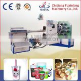 4 colour offset printing machine price, Plastic cup printing machine, plastic cup printer