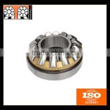 rolling bearing ball mill/ball mill rolling bearing