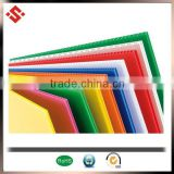 New 2016 colorful PP hollow sheet Corrrugated plastic sheet Polypropylene Board Assurance