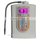 Best Price Commercial Water Ionizer