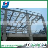 Low Price Experienced Quality Steel Structure For High-rise steel building Made In China