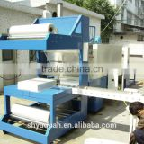 hot sale automatic bottle shrink wrapping machine(CE)