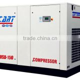 Air cooling and water cooling type 110KW/150HP screw air compressor ( medium pressure &variable frequency & direct driven )