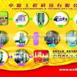 Rape seed/oil pretreatment, pressing/extraction and refining complete set of machine/equipment