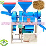 2014 new design impromed portable rice milling machine