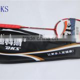 DKS Colourful Ball Badminton Racket