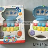 Multifunctional education toys music laptop