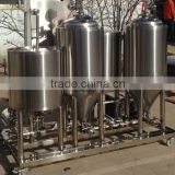 China hot sale seamless welding all grain brewing equipment