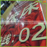 UV Printing Outdoor Advertising Custom Vinyl Mesh Banner,Outdoor Banner Printing with eyelets Reflective Flex Banner